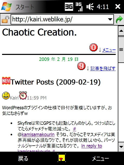 Chaotic Creation. from Windows Mobile